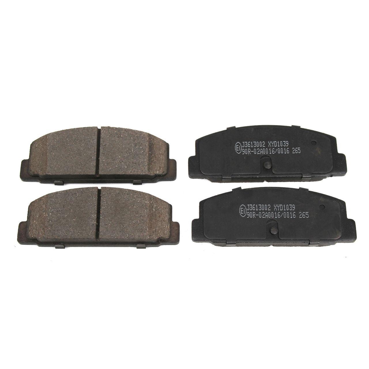 HERTH+BUSS Bremsen Bremsscheiben + Beläge für MAZDA 626 IV V PREMACY (CP) hinten