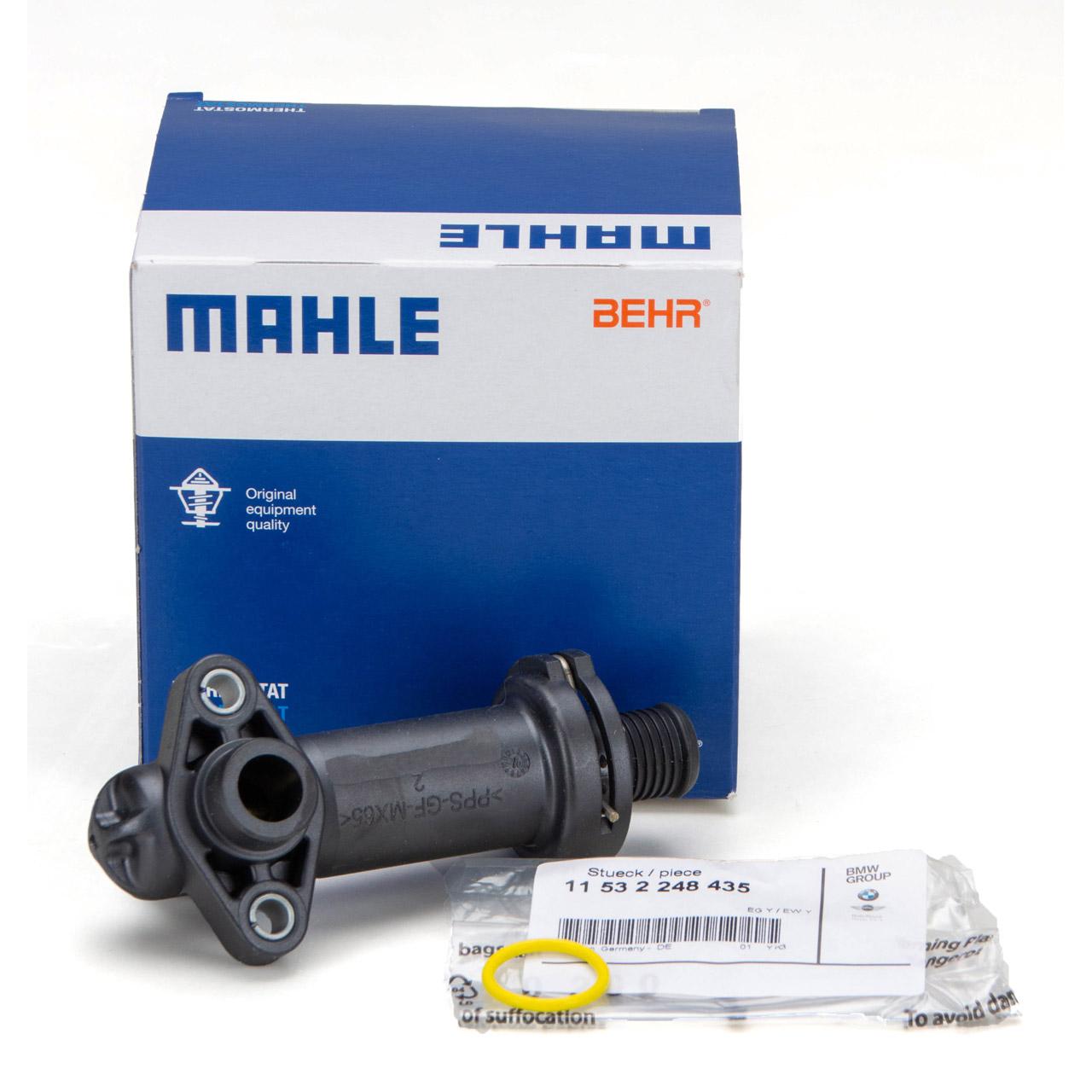 BEHR MAHLE TE170 AGR Thermostat + Dichtung BMW N47 M47 M57 N57 11717787870