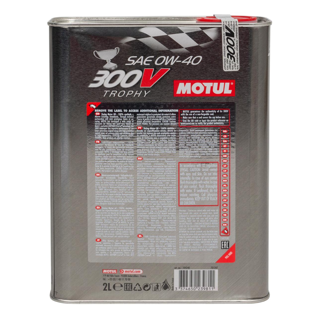 MOTUL 300V TROPHY RACING Motoröl Öl 0W40 100% Synthetic Ester Core - 2L 2 Liter