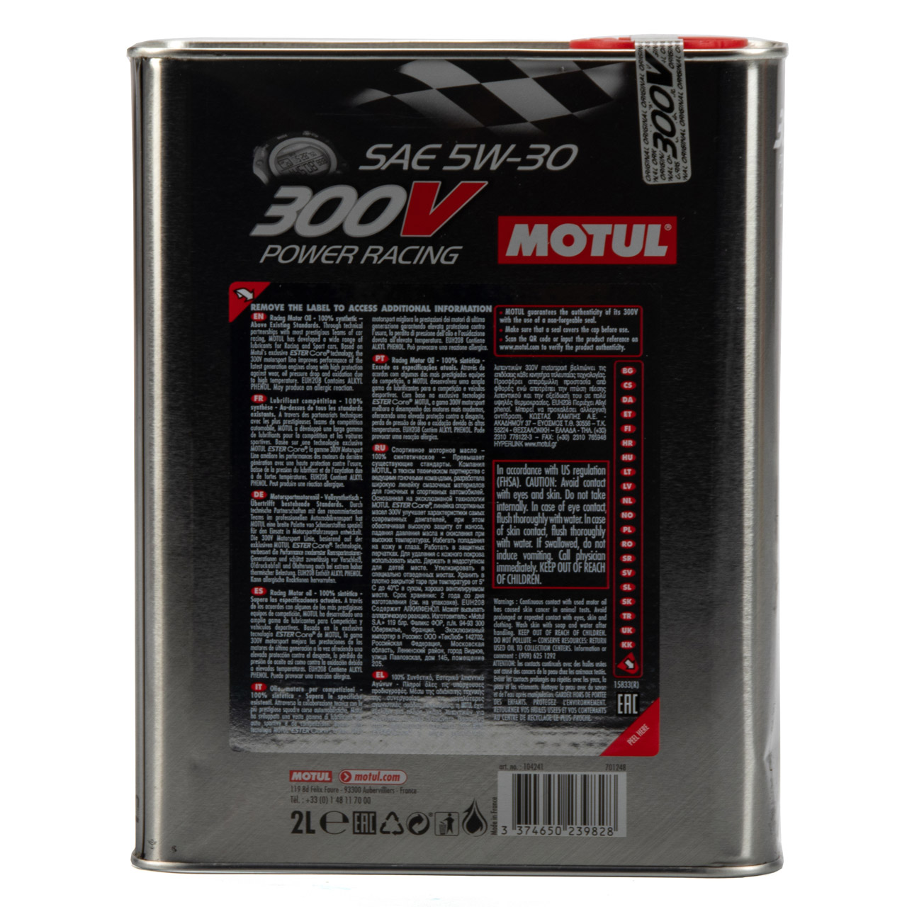 MOTUL 300V POWER RACING Motoröl Öl 5W30 100% Synthetic Ester Core - 2L 2 Liter