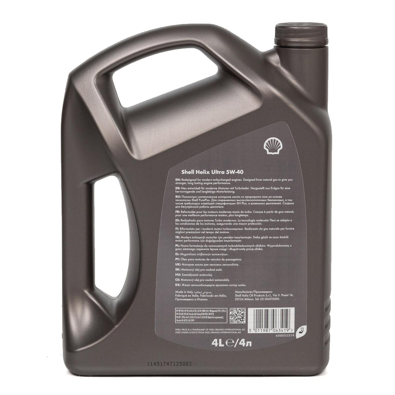 SHELL Motoröl Öl HELIX ULTRA 5W-40 5W40 MB 226/229.5 VW 502/505.00 - 4L 4 Liter