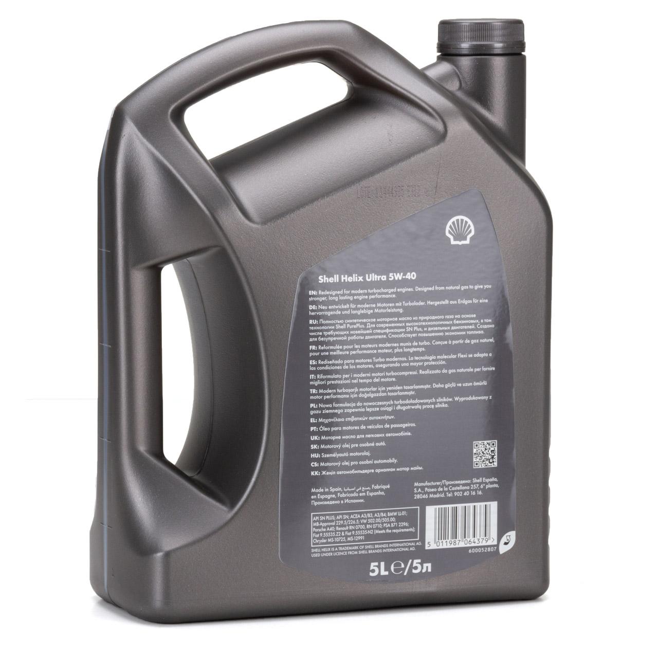 SHELL Motoröl Öl HELIX ULTRA 5W-40 5W40 MB 226/229.5 VW 502/505.00 - 5L 5 Liter