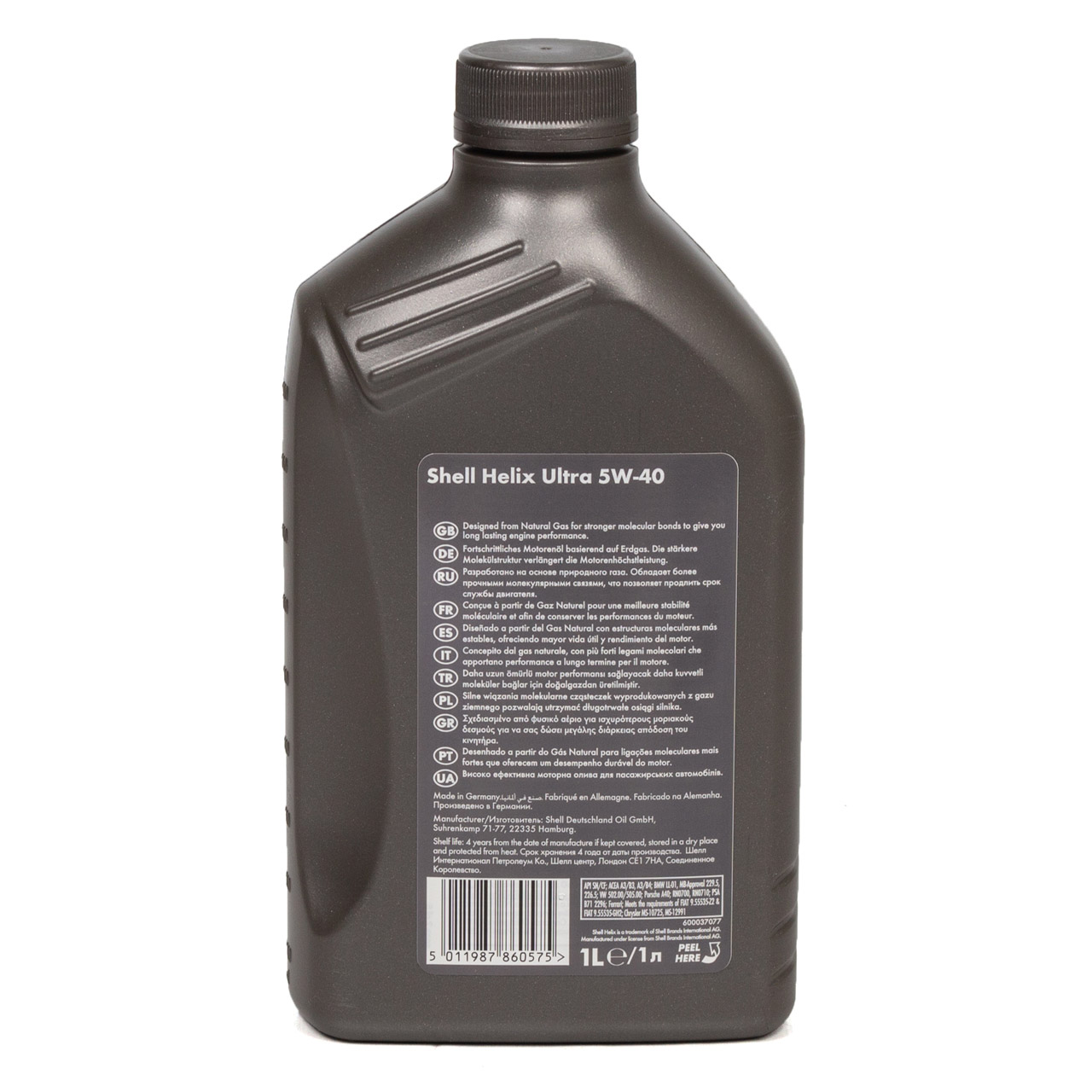SHELL Motoröl Öl HELIX ULTRA 5W-40 5W40 MB 226/229.5 VW 502/505.00 - 1L 1 Liter