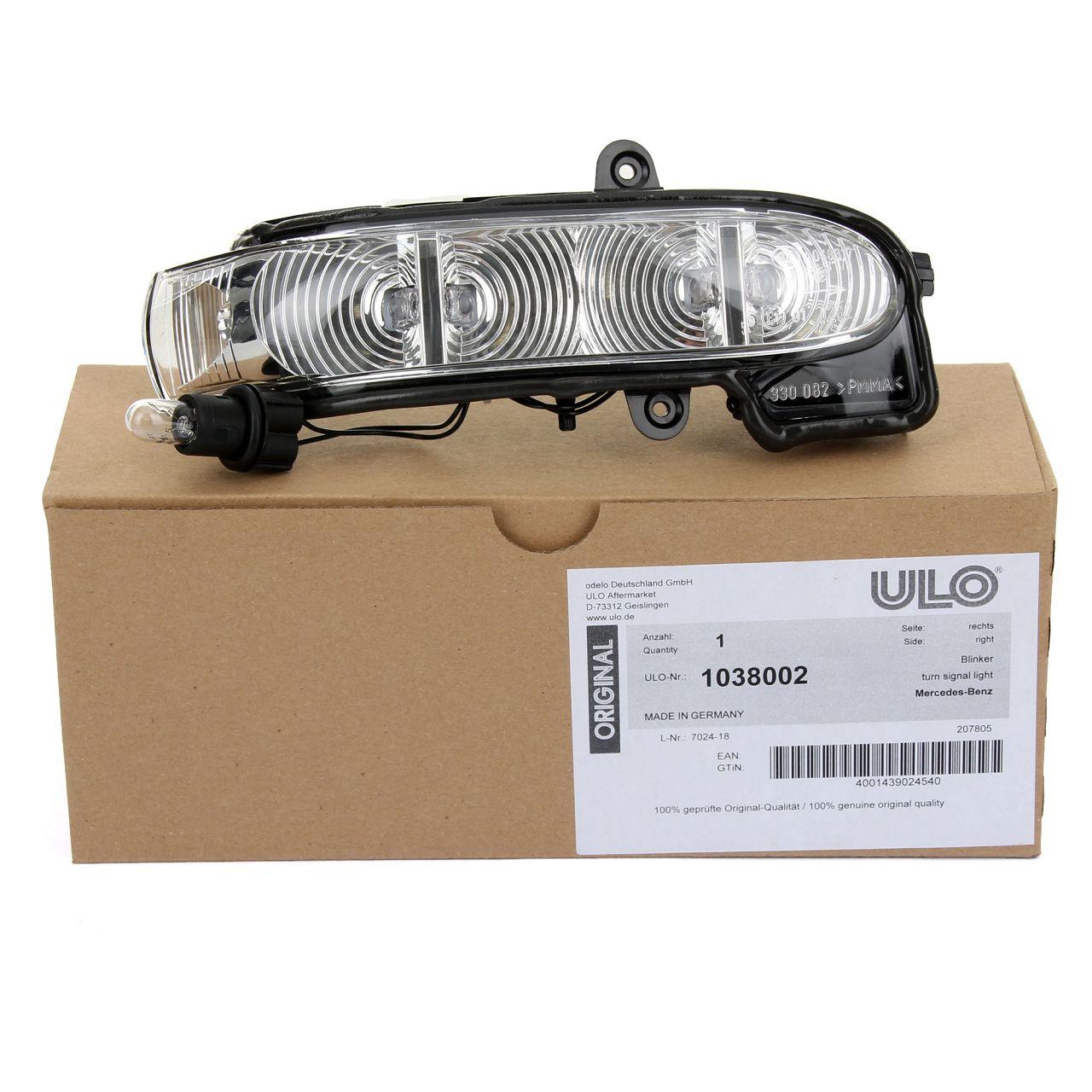 ULO Blinker Außenspiegel LED für MERCEDES E-KLASSE W211 S211 bis 2006 rechts